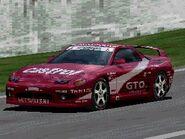 -R-Mitsubishi GTO SR '96 (GT1)