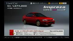 Subaru-impreza-sedan-sti-ver-ii