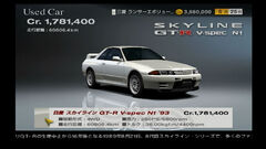 Nissan-skyline-gt-r-vspec-n1-93