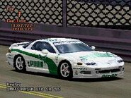 -R-Mitsubishi GTO SR '95 (GT2)