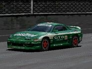 -R-Mitsubishi GTO Twin Turbo MR '95 (GT1)