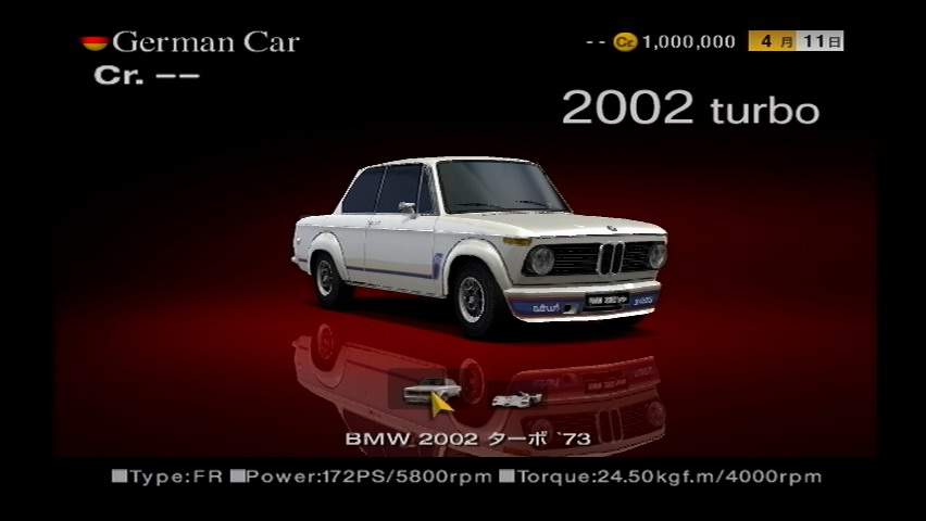 Beautiful BMW 2002 Turbo U002773