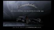 Formula Gran Turismo (Black)