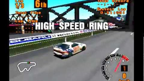 Gran Turismo 1 087 - GT LEAGUE GT World Cup - Race 1x6 High Speed Ring