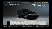 Toyota-supra-rz-97