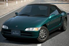 Honda BEAT Version F '92