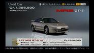 Toyota-mr2-gt-s-97