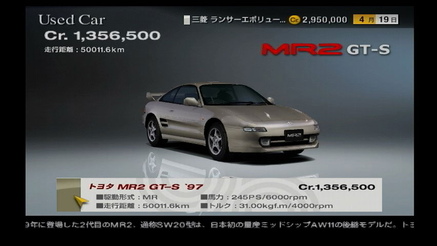 Toyota MR2 GT S U002797