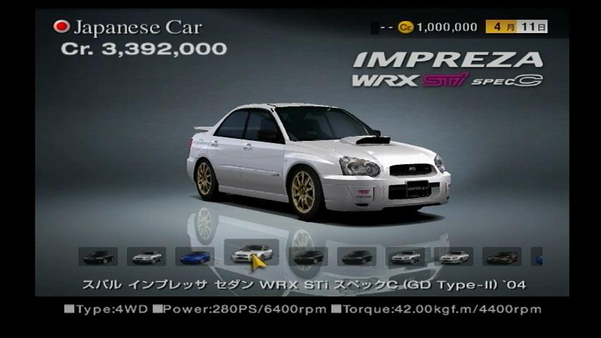 Image Subaru Impreza Sedan Wrx Sti Spec C Gd Type Ii 04g Gran