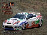 Toyota CELICA Rally Car (ZZT231)