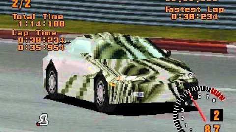 Gran Turismo - NTSC-J - rogo-test