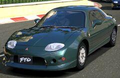 Mitsubishi FTO GR '97