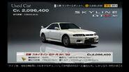 Nissan-skyline-gt-r-n1-95