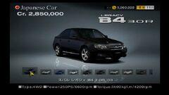 Subaru-legacy-b4-3.0r-03