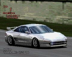 Toyota MR2 GT-S '98