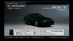 Mazda-savanna-rx-7-infini-iii-90