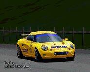 -R-Lotus Elise Sport 190