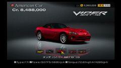 Dodge VIPER SRT10 '03