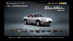 Mazda Roadster 1600 NR-A (NB) '04