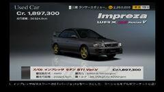Subaru IMPREZA Sedan WRX STi Version V '98