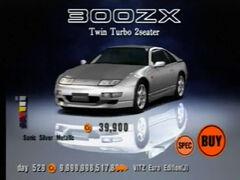 Nissan 300ZX 2seater (Z32) '98