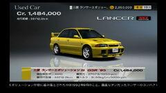 Mitsubishi-lancer-evolution-iii-gsr-95