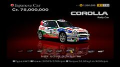 Toyota-corolla-rally-car-98