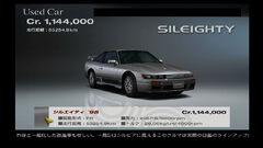 Nissan-sileighty-98