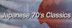 Japanese 70's Classics