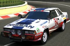 Nissan 240RS Rally Car '85