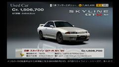 Nissan-skyline-gt-r-n1-91