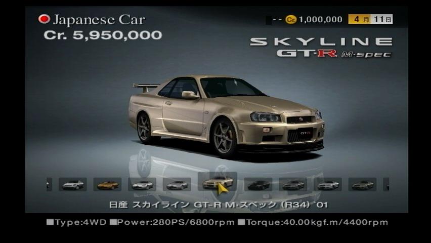 Nice Nissan SKYLINE GT R M U2022 Spec U002701