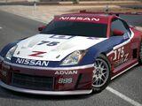 Nissan Fairlady Z Concept LM Race Car