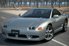 Mitsubishi GTO Twin Turbo '96