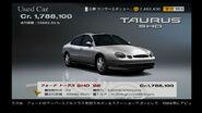 Ford Taurus SHO '98