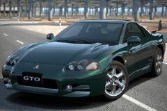 Mitsubishi GTO Twin Turbo '98