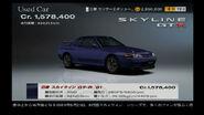 Nissan-skyline-gt-r-91