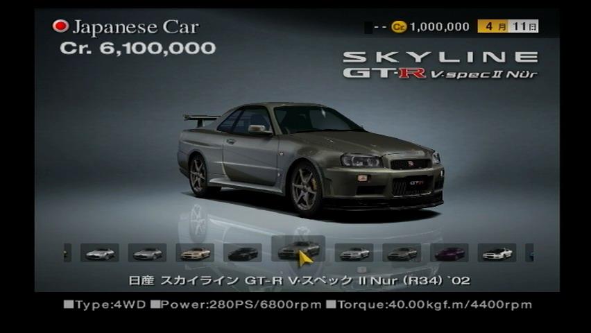 Nissan SKYLINE GT R V U2022 Spec II Nür U002702
