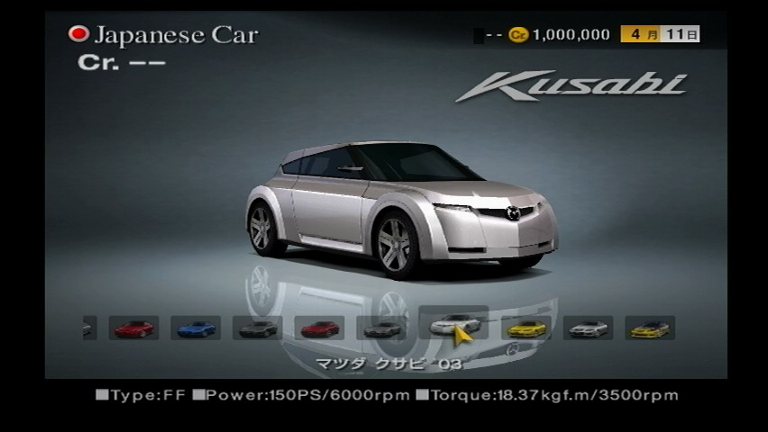 https://vignette.wikia.nocookie.net/gran-turismo/images/5/5a/Mazda_KUSABI_Concept_%2703.jpg/revision/latest?cb=20120501234405
