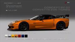 Chevrolet Corvette Z06 (C6)-Tuned