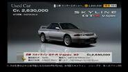 Nissan-skyline-gt-r-vspec-93