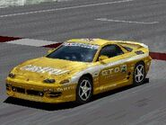 -R-Mitsubishi GTO Twin Turbo '95 (GT1)