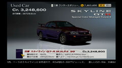 Nissan-skyline-gt-r-mnp-ii-99