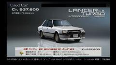 Mitsubishi-lancer-ex-1800gsr-ic-turbo-83