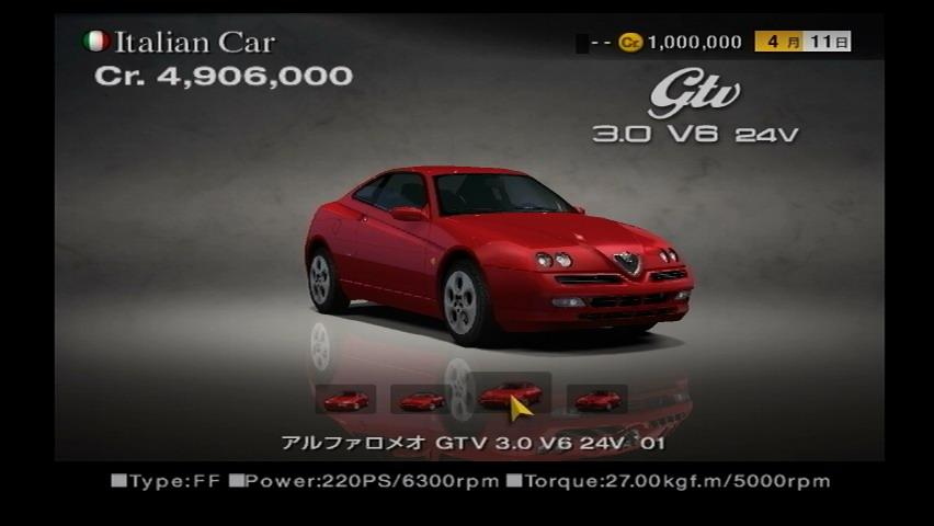 Alfa romeo gt 2000 wiki 15