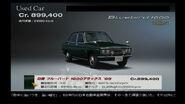 Nissan-bluebird-1600-deluxe-69