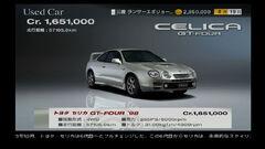 Toyota-celica-gt-four-98