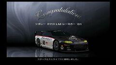 Prizecars 43-Chevrolet Camaro LM Edition ('01)