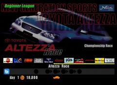 Altezza Race (Beginner)
