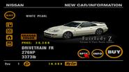 Nissan Fairlady Z 300ZX Version S TwinTurbo 2seater front